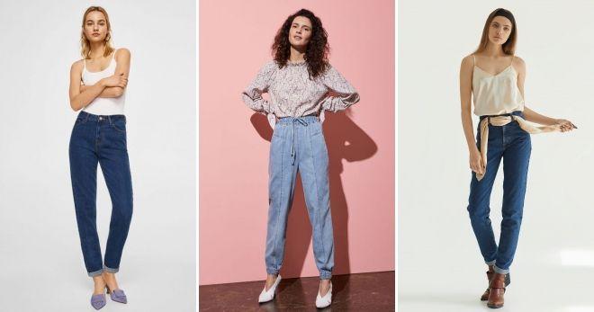 Модная длина джинс 2019