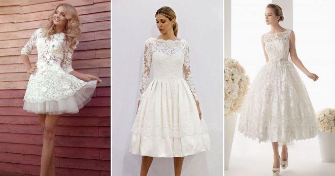 Short Wedding Dresses 2019 Lace