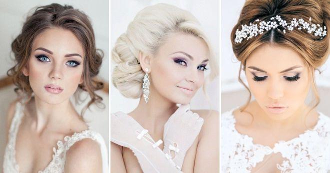 Wedding Makeup 2019