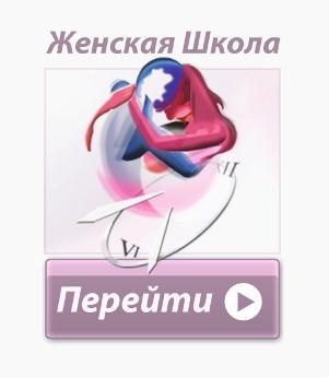 Школа_Значок_82