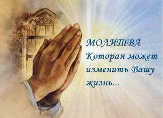 """""""Дары Бога – мои дары"""" - МОЛИТВА, КОТОРАЯ МОЖЕТ ИЗМЕНИТЬ ВАШУ ЖИЗНЬ"""