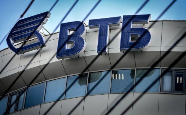Когда ВТБ будет выплачивать дивиденды в 2020 году?