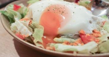(已歇業)台北早午餐 | 繪本咖啡嬉々café ::: 丁文琪的立體繪本世界 明星的店 松菸咖啡廳