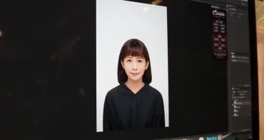 精緻證件照 :: Holo + FACE 超越韓式證件!當天拍當天取件,超專業證件照成品超滿意