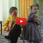 Драматический танец в детском саду