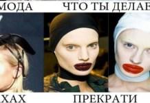 10 тенденций в моде