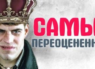 переоцененные российские актеры
