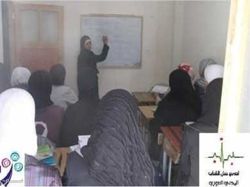 Huzeifa Al Altrash All Girls High School