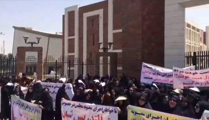 protest gatherings by preschool teachers