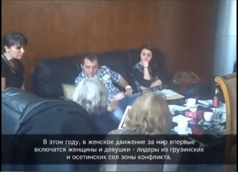 Жительницы зоны конфликта подключатся к грузино-осетинскому женскому диалогу
