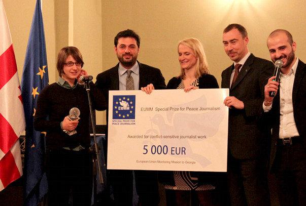 Стипендия IWPR для кавказского призера ЕС
