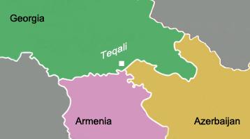 «Южнокавказский Союз: за и против» – приглашение стать докладчиком