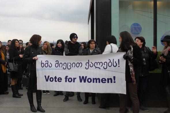 Выборы-2016: участие женщин в политике Грузии