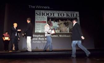 Премия за лучшие журналистские расследования в развивающихся странах