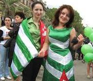 Роль абхазской женщины в миротворческом процессе