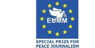 Специальный приз Миссии Наблюдателей Евросоюза за мирную журналистику