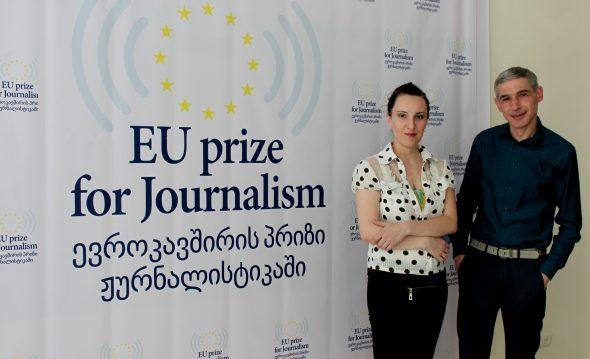 Продолжается конкурс Специального приза Евросоюза за мирную журналистику 2016