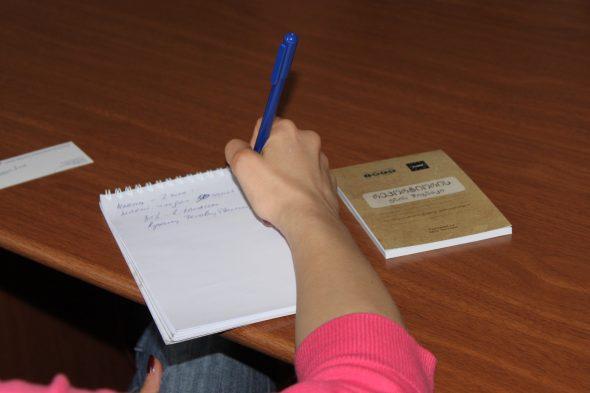 Предлагаются стипендии для журналистов, освещающих тему прав женщин