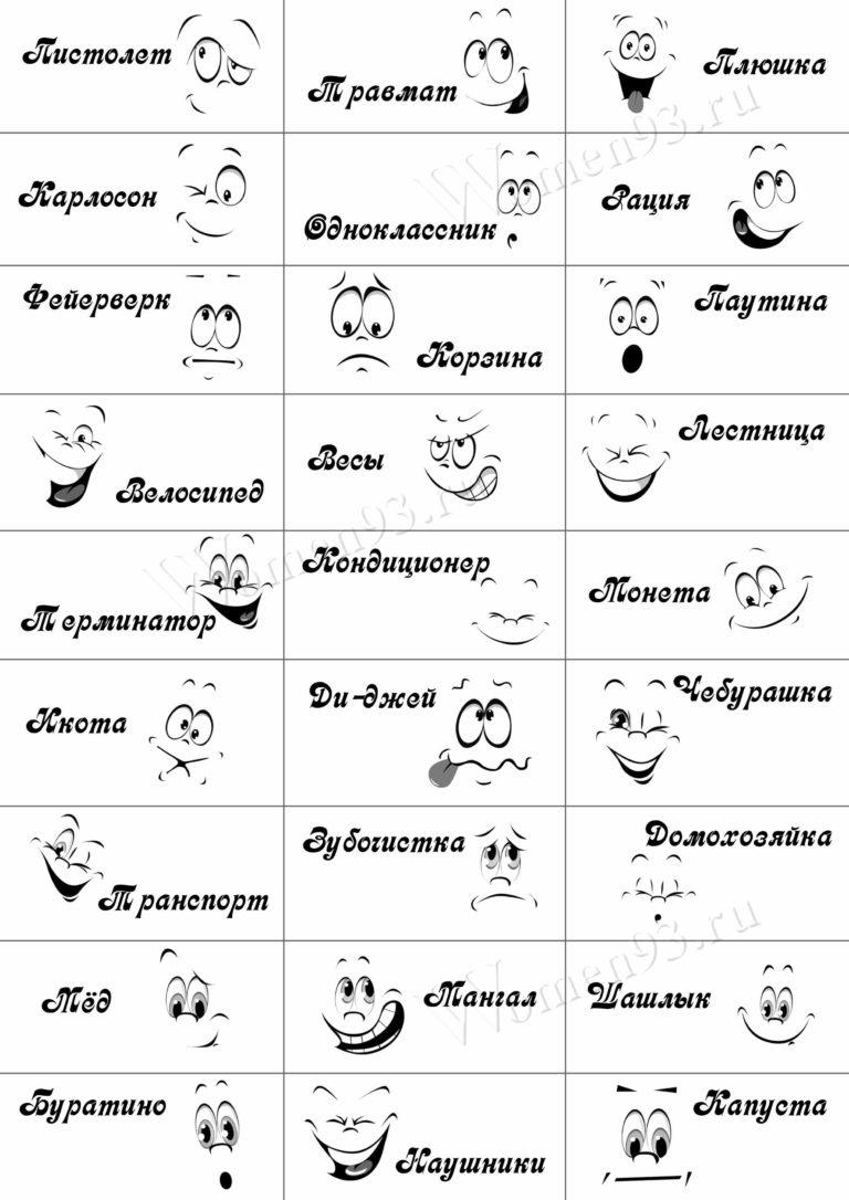 Ukraynada qumar