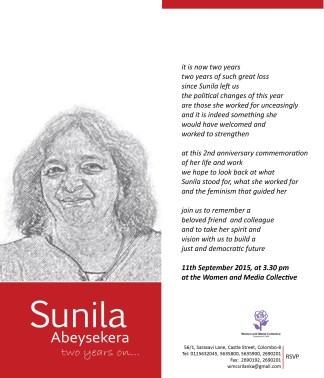 SUNILA 2015 Invitation - Final