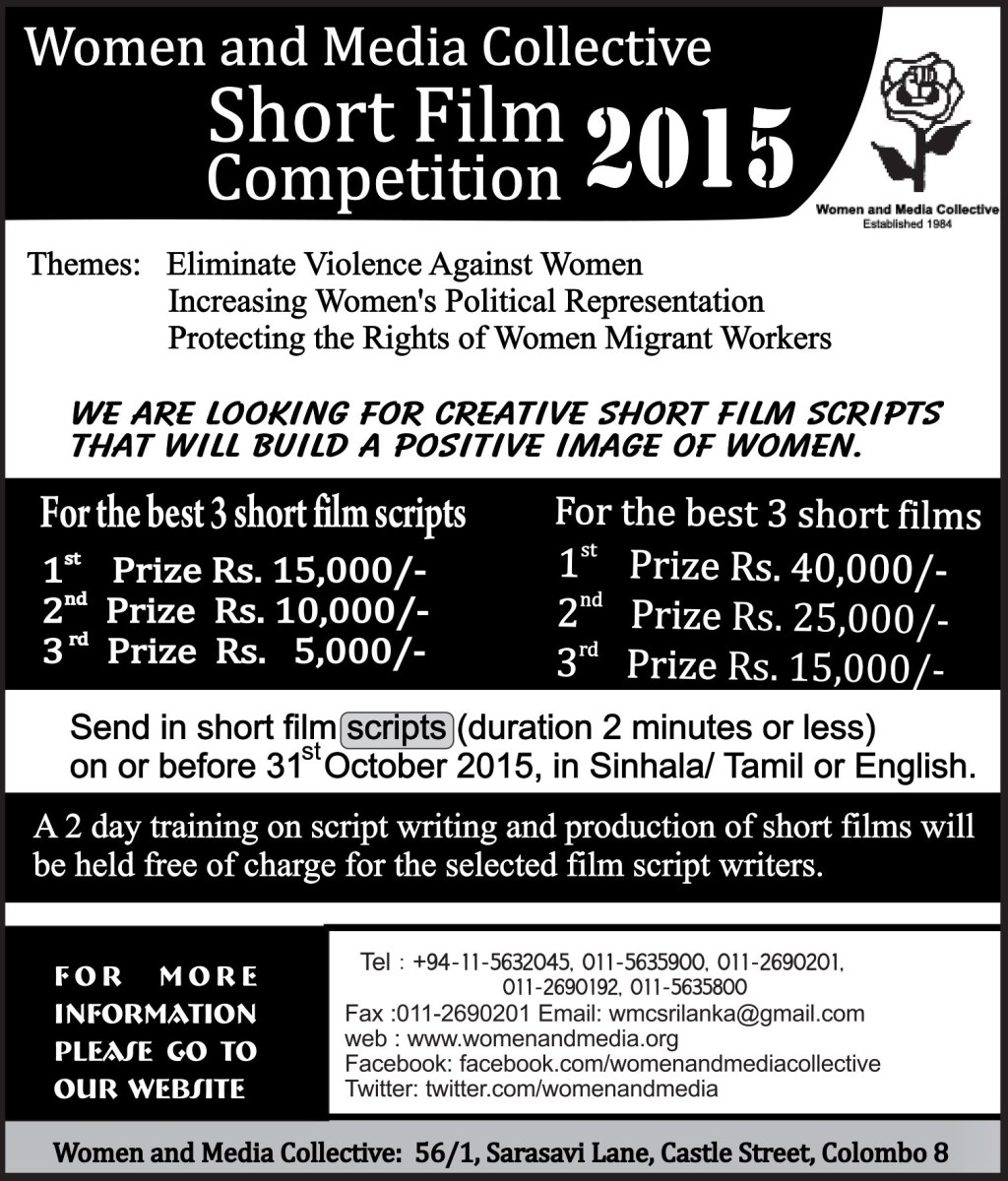 Call for entries: WMC short film competition 2015
