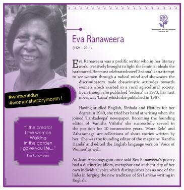 Eva Ranaweera