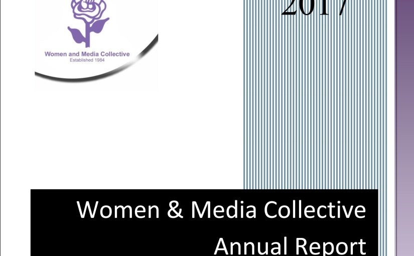 English) WMC Annual Report 2017