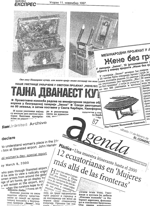 Press Amp Articles