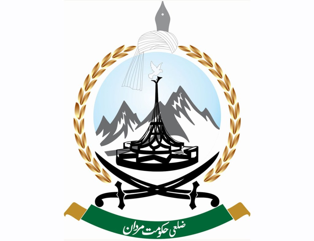 District Government Mardan
