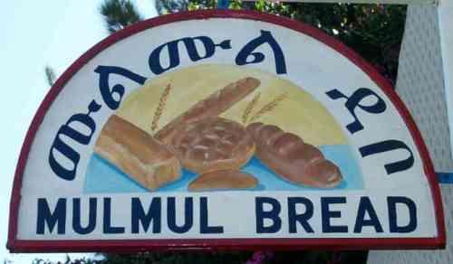 MulmulBakeryEthiopia