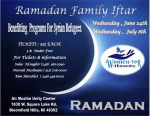 Ramadan Iftar Dinner 2015