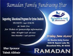 Ramadan Family fundraising Iftar
