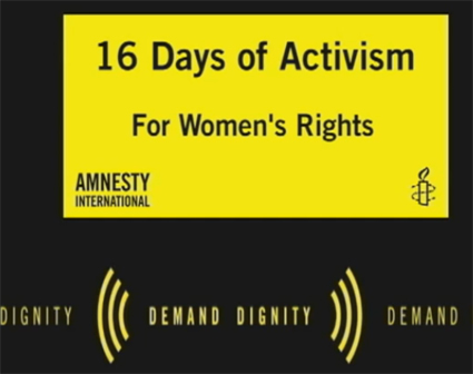New Amnesty Video Joins in Support of 16 Days of Activism Against Gender Violence