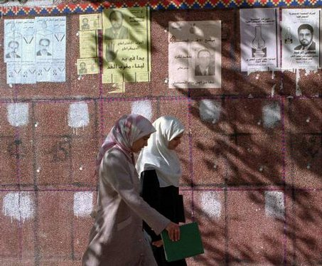 Gender laws Morocco uphold dignity and the rights of women