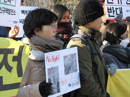 """We want a nuclear-free peaceful world"" say South Korea's women"