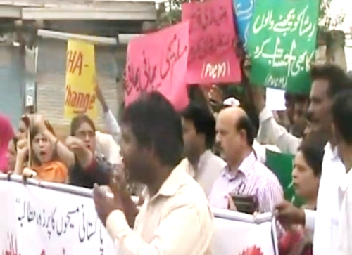 PAKISTAN: Advocates call for immediate release of girl charged with 'Blasphemy'