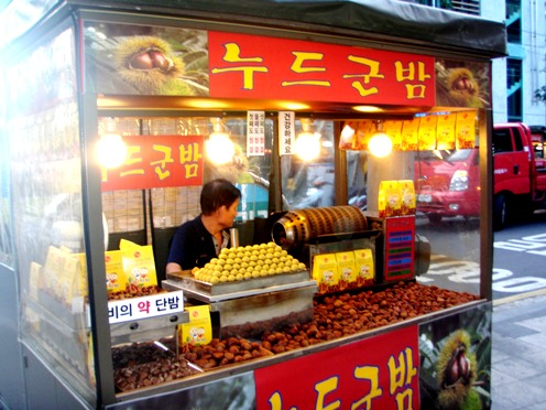 Food vendors in Seoul, South Korea bring taste to the table