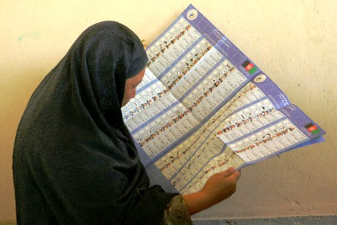Afghan women need inclusion in justice sector jobs, says new IDLO report
