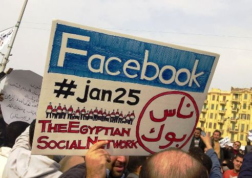 EGYPT: Dangers for women activists on the rise as press freedoms shrink dramatically