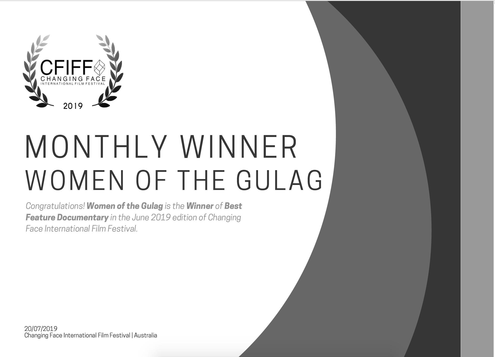CLIFF 2019 - Monthly Winner
