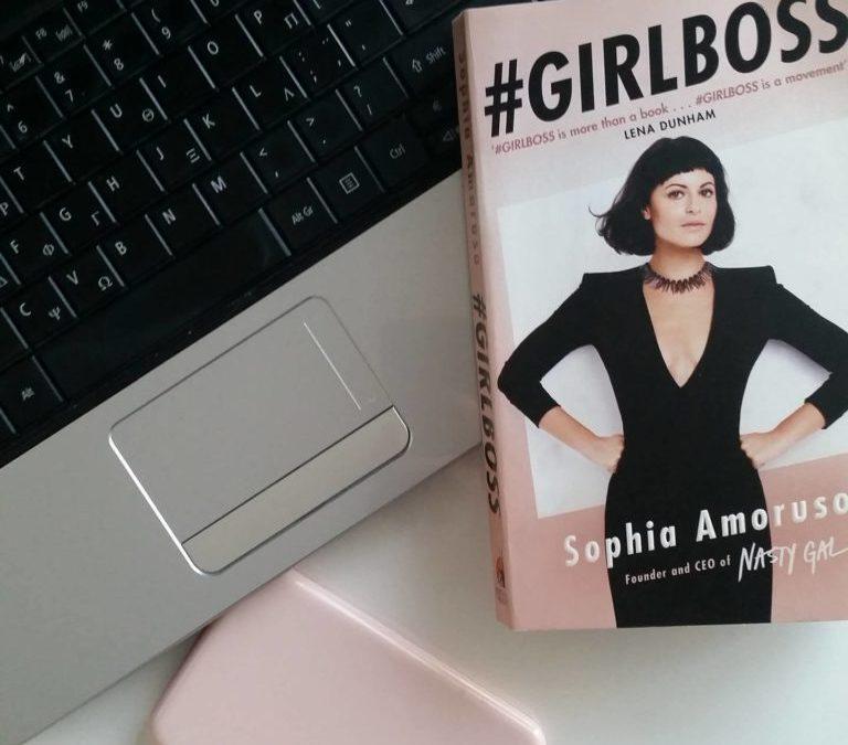 Ποια είναι η Sophia Amoruso και γιατί είναι η αρμόδια να μας πει πώς γίνεσαι #Girlboss;