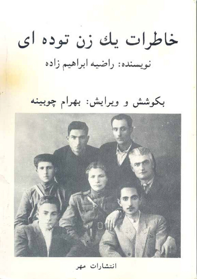 Gholami-Shabani