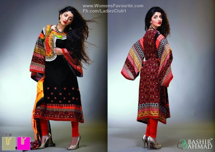 Mawra Hocane wearing Bashir Lawn Collection2013