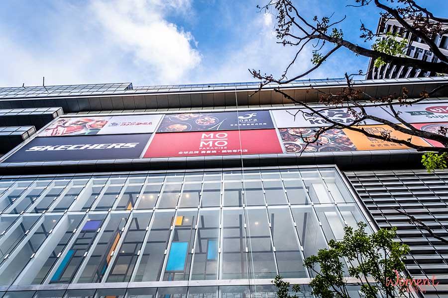 新莊宏匯廣場 - 進駐近400個品牌、餐飲