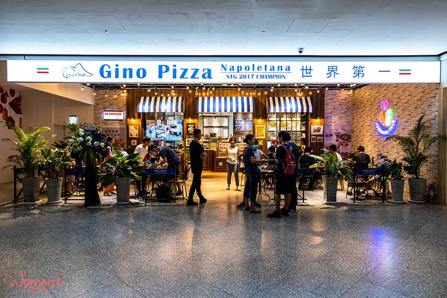 宏匯廣場 - Gino Pizza