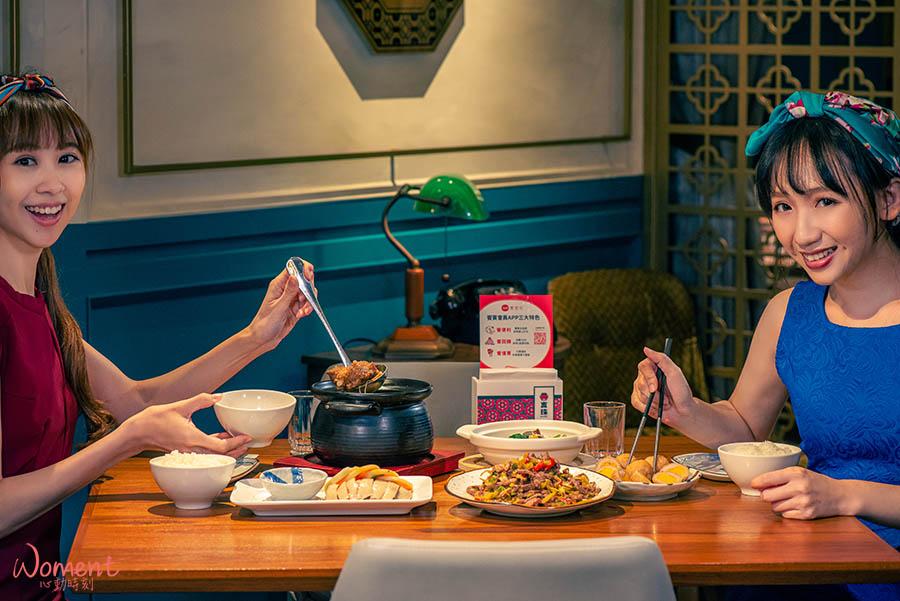 臺菜餐廳十大推薦 - 真珠 - 兩人家味台菜套餐