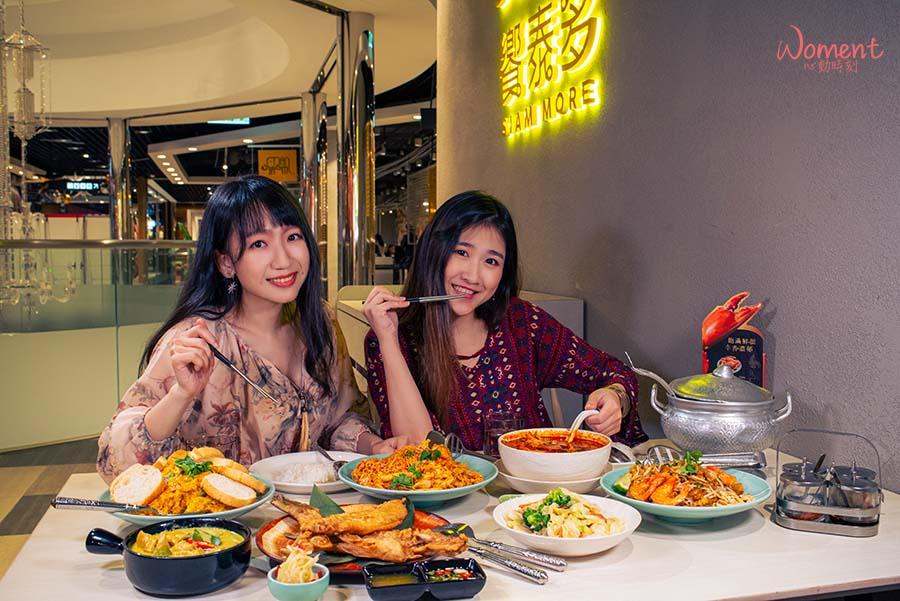 泰國菜推薦泰式餐廳-饗泰多-台灣知名泰國餐館