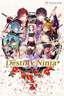 Shall We Date? Destiny Ninja, Ikemen