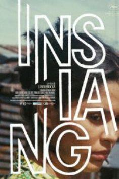 Insiang Lino Brocka 1976