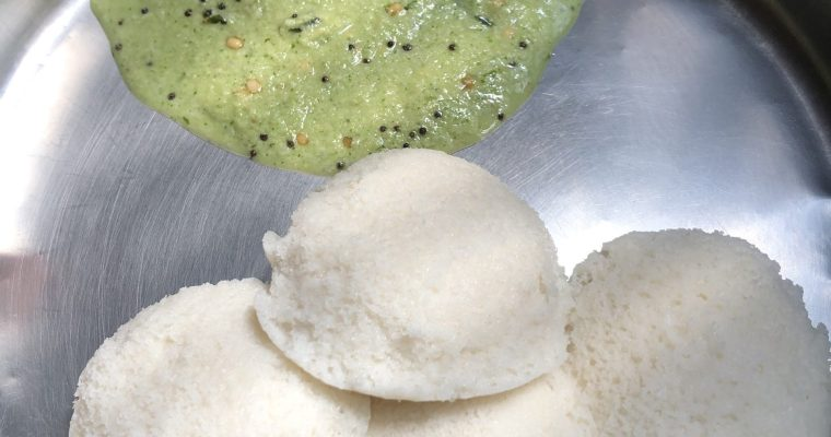 How to make soft Idli  | Idli batter recipe | Idli recipe
